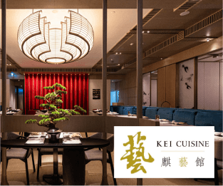 Kei Cuisine Fish Maw Exclusive Dinner Set for Two 