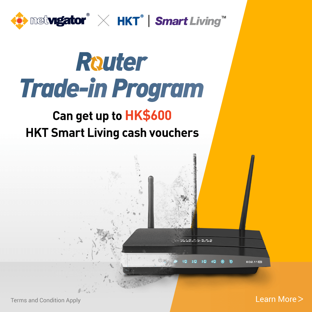 Router Trade-in Program