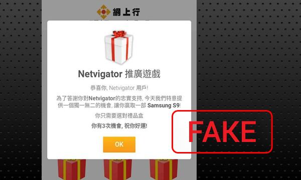 Netvigator | News