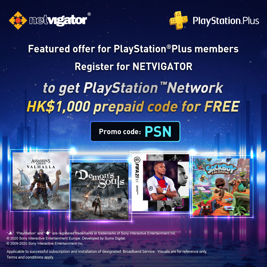 Featured offer for PlayStation®Plus member
