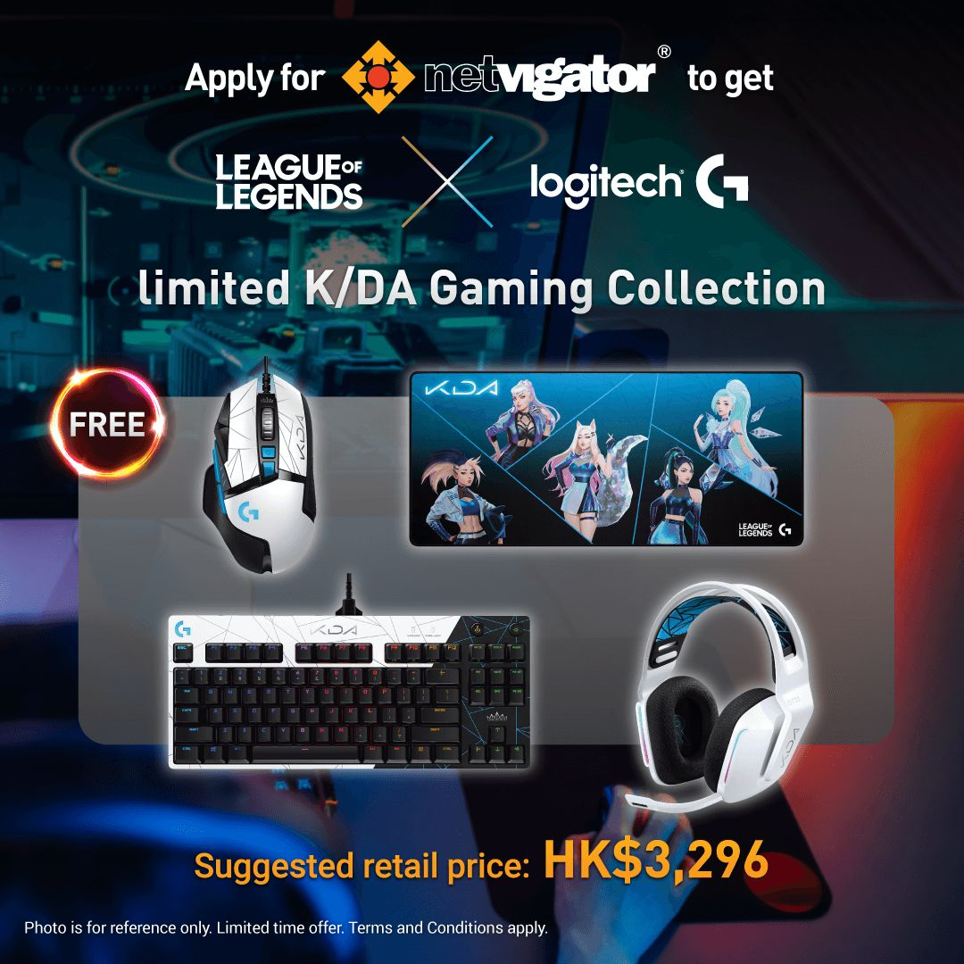 Logitech G x LOL Gaming collection