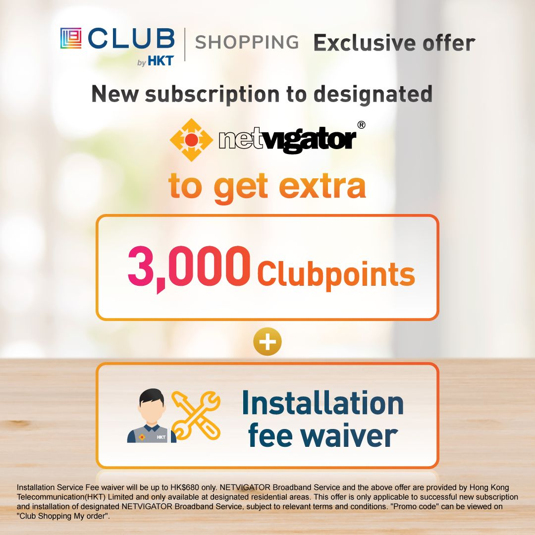 ClubShopping exclusive offer