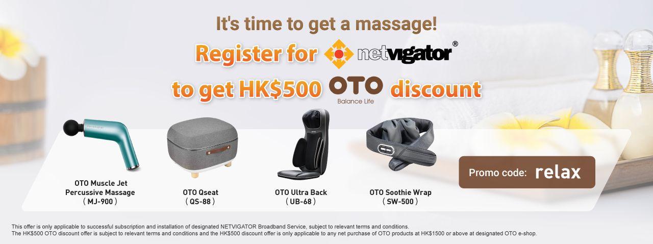 HK$500 OTO discount offer